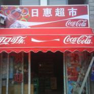 折叠窗式广告篷图片