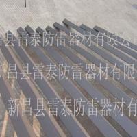 供应纳米碳接地干线,纳米碳接地线