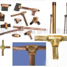 供应放热焊接嘉兴,焊药价格,放热焊接,火泥焊接,焊粉,热熔焊接