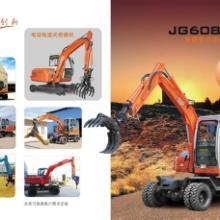 供应JG608S小型轮胎式挖掘机,轮胎小型挖掘机图片,小型挖掘机