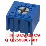 3362P BOURNS可调电阻 插件可调电阻 顶调电位器 电源用可调电阻