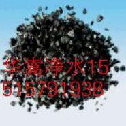 安徽无烟煤滤料价格优惠图片