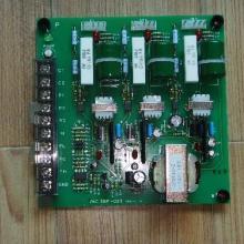 供应单相可控硅触发板PAD26-T,北京可控硅触发板厂家,触发板图片