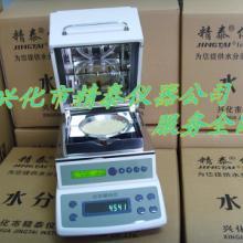 供應JT-120塑料橡粒子水分測定儀圖片