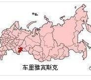 广州佛山到车里雅宾斯克铁路运输图片