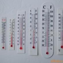 供应纸板温度计厂家直销