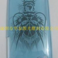 供应深圳手机外壳镭雕加工