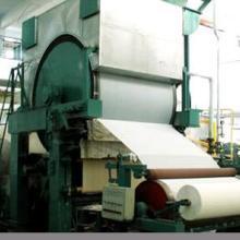 供应1575单缸单网造纸机