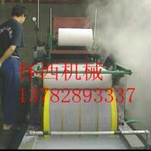 供应鞭炮纸造纸机