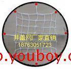 洛阳安全平网厂家,洛阳井盖网,洛阳防坠网厂家,洛阳安全网
