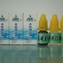 供应钙镁离子分析试剂