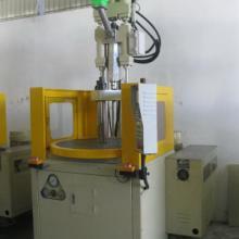 供应圆盘注塑机-台湾百塑55T立式圆盘注塑机
