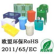 惠州RoHS检测图片