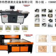 高效耐用印刷模切板激光刀模切割机图片