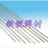 供应HL303银焊条