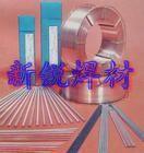供应D317/D317A高速工具钢模具焊条