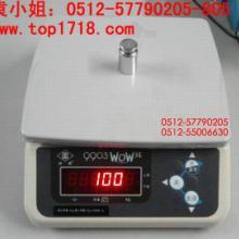 供应上海电子秤//江苏电子秤//天津电子秤