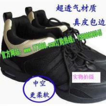 供应太空一号高瘦鞋厂家咨询电话:高佰魔力秀腿鞋图片