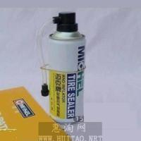 自动充气补胎液