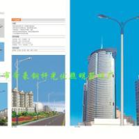 供应路灯,高杆灯,太阳能路灯,路灯杆,监控杆,标志杆