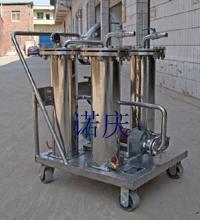 供应废油滤油机