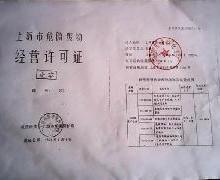 供应上海废水回收厂家/上海废水回收处理/上海废液回收报价/