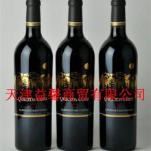 供应红酒批发葡萄酒批发进口红酒批发