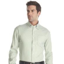 供应时尚的男式职业装