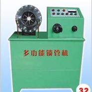 安徽安庆矿用高压胶管扣压机图片