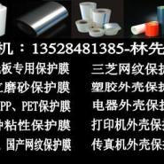 静电保护膜-防静电灰色网纹保护膜图片