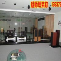 深圳商铺装修