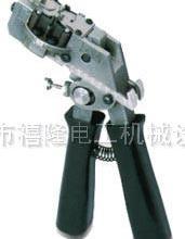 供应冷压焊机XL-OS