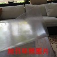 供应透明水晶板北京透明水晶板