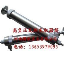 瓦斯气体采样器 高负压瓦斯采样器 FW-2 矿井瓦斯采取器图片