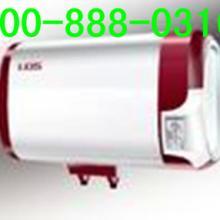供应阿里斯顿热水器维修电话---官方网站---阿里斯顿热水器维修批发