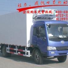 供应鲜活水产特种运输车,订车电话:13997872299