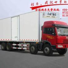 供应适用于保鲜的货车