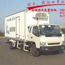 供应肉类冷藏货车使用范围