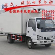 供应海鲜运输车水产品运输车