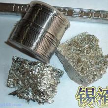 供应惠州回收废锡,陈江废锡渣回收,锡行情价格