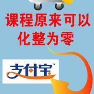 苏州职业英语培训图片