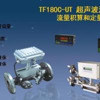 供应广东广州超声波流量变送器