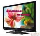 供应液晶彩电维修西安海信电视售后服务