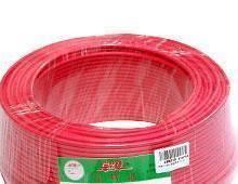 海燕电线/线缆-BV1.5百米塑铜线(红)西安海燕电线/线缆直销处批发