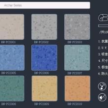 供应巨龙/博尼尔塑胶地板/巨龙PVC地板/博尼尔地板/巨龙/博尼尔 博尼尔PVC塑胶地板