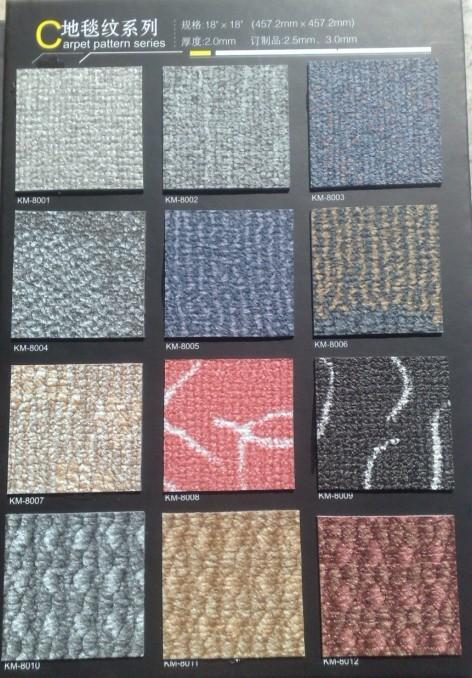 石塑地板/科美/ 科美PVC石塑地板 科美PVC塑胶地板 科美PVC片材地板
