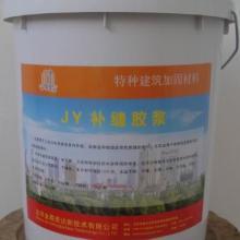 供应防水灰浆,聚合物防水批发