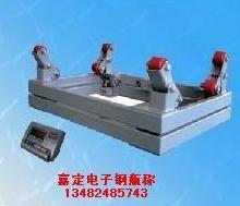 供应化工网钢瓶电子平台
