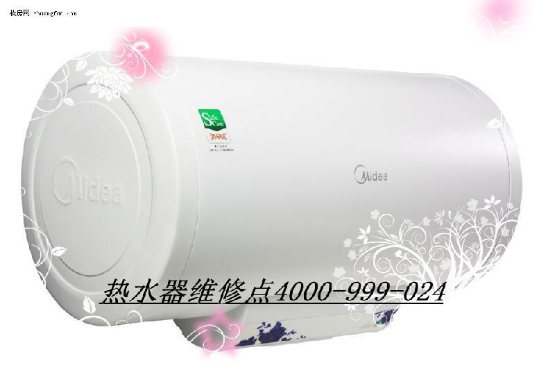 沈阳热水器维修图片/沈阳热水器维修样板图 (4)