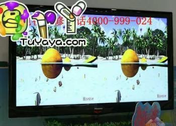 沈阳电视维修图片